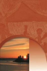 Психология взаимодействия с окружающей средой (экологическая психология). ISBN 978-5-98238-031-9