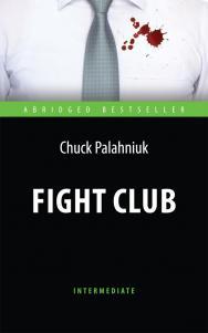 Fight Club = Бойцовский клуб : книга для чтения на английском языке ISBN 978-5-94962-293-3