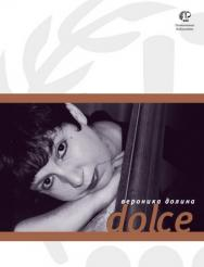 Dolce ISBN