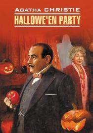 Вечеринка в Хэллоуин : книга для чтения на английском языке ISBN 978-5-9925-1325-7