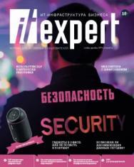 IT-Expert ISBN itmedia_10