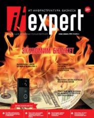 IT-Expert ISBN itmedia