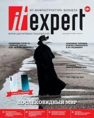 IT-Expert ISBN itmedia_03