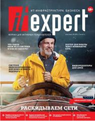 IT-Expert ISBN itmedia_14
