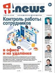 IT-News ISBN itmedia_n01_21