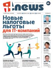 IT-News ISBN itmedia